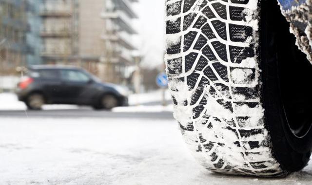 зимни гуми за автомобили