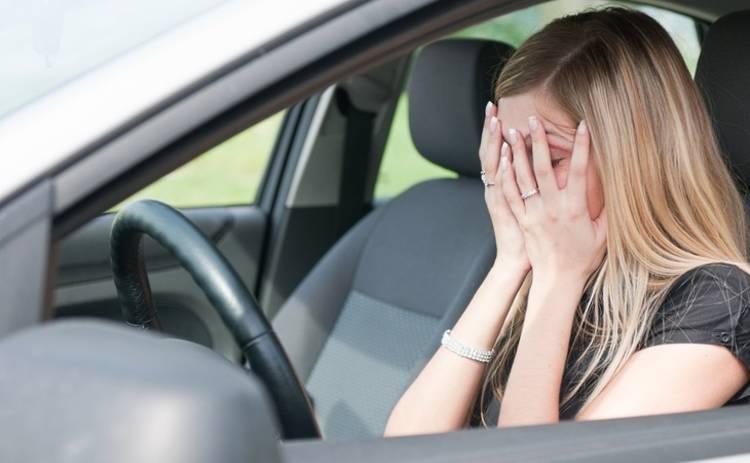 страх от автомобил
